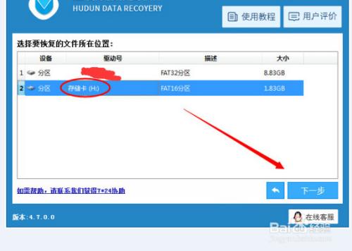 红米pro手机照片删除怎么恢复