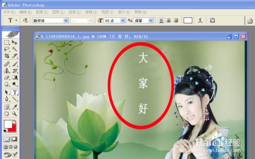 ps怎样改图片上的字_如何使用ps更改图片中的文字(最佳方法)