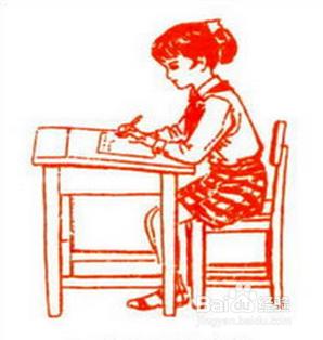 形,读结构,读笔画,分析字的笔画特点及笔画间的相互关系.例如: