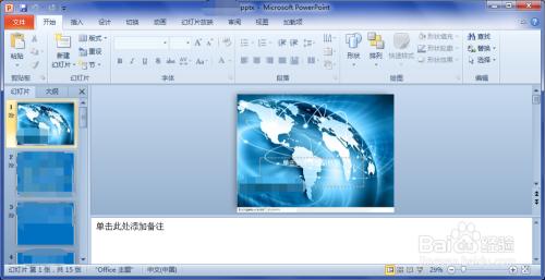 office2010无法打开office2007的文件怎么办?图片