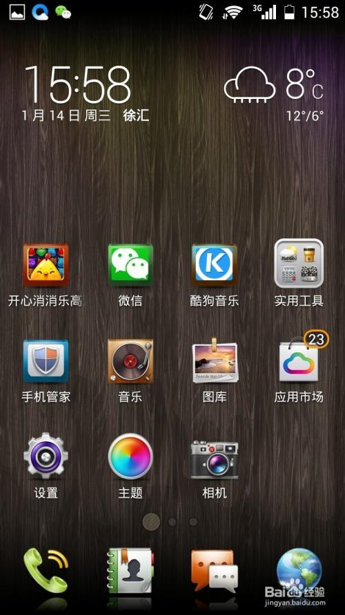 华为手机必备<a href='http://www.manpeikj.com' target='_blank'>游戏软件</a>:华为手机有没有付费的单机<a href='http://www.manpeikj.com' target='_blank'>游戏软件</a>?不是应用内收费