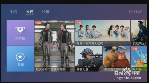 泰捷视频官网