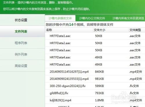 不能注册dll/ocx:regsvr32失败的解决办法