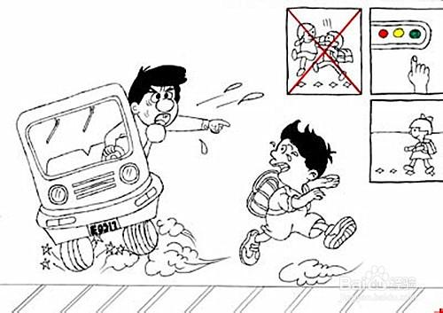 小学生如何规避意外伤害?图片