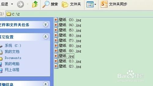 使用Excel、Bat文件实现批量重命名功能 - 小东 - 4