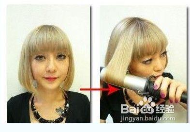 胖脸适合啥发型图片