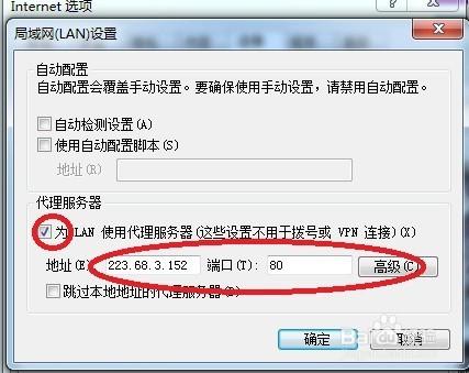 草比要打啥网站_移动宽带打不开网站