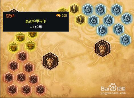s6英雄联盟皇子上单的天赋与符文