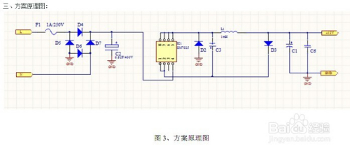 sm7025电磁炉开关电源芯片12v0.1a电源方案图片