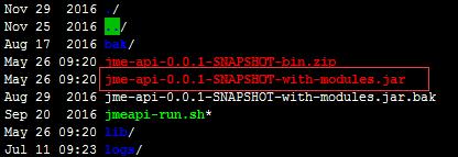 Linux下如何在不解压jar包查看或修改配置文件