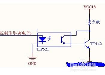 如何分析三极管在电路中的作用