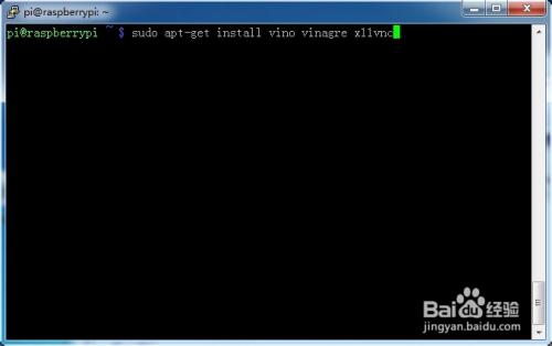 树莓派(raspberry)使用经验:[6]VNC安裝