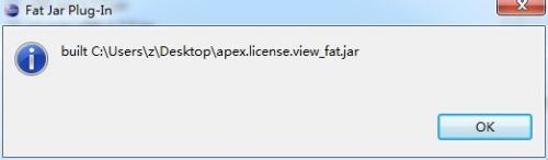 Fat Jar打包插件方法