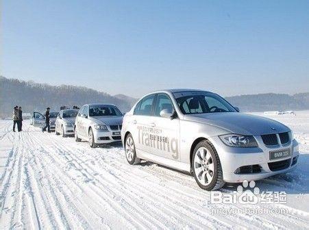 冬季行车安全注意事项