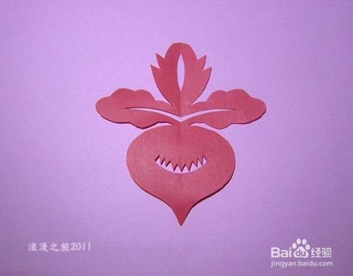 儿童趣味手工剪纸----大萝卜的折剪方法图片