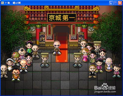 中华一番地址攻略技巧晚班及下载秘籍客栈游戏多久去通关图片