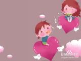 恋爱暴君漫画全集网盘