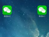 iphone不恢复多开,ios8.1微信多开_手机软件_百度经验iphone相片手机越狱图片