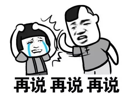 2016中秋节表情包大全_20图片