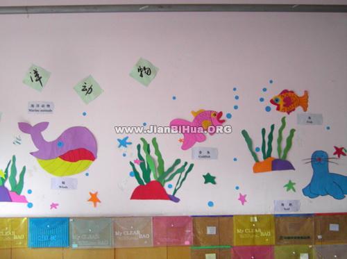 幼儿园小班主题墙饰图片 海洋动物