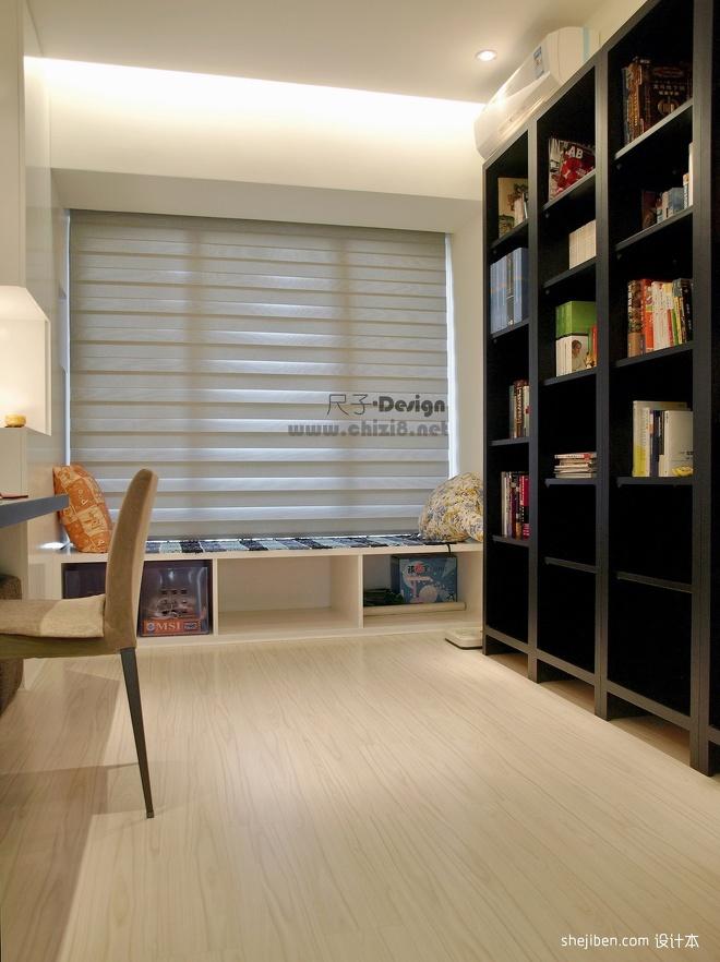 现代风格三室一厅时尚家居书房书柜书架椅子窗台装修效果图 高清图片