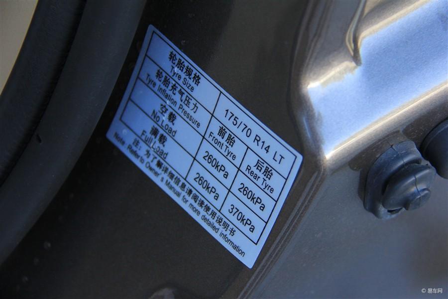 海马商用车福仕达荣达内饰高清图片
