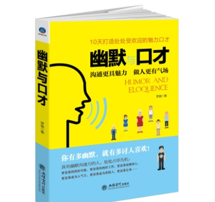 马云:男人不想一辈子没出息就好好读透这几本书在上才能不被