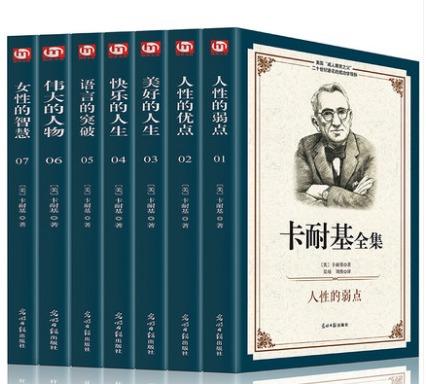 好好去读透这6本好书走上上才会不被淘汰少走弯路董卿深表赞同