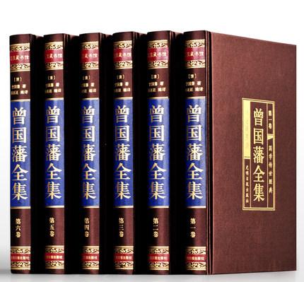 读好这5本好书打拼事业才能少走弯路马云非常认可