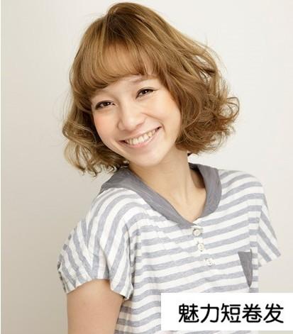 2014女生短发烫发发型 推荐修颜减龄短卷发图片