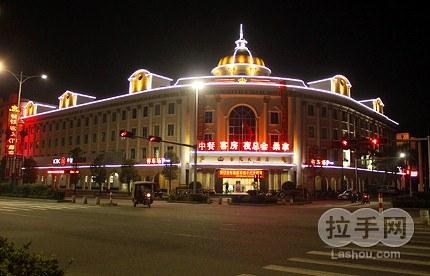 体育中心/天河城/跑马场金冠大酒店