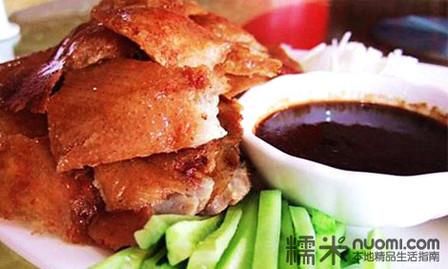 仙林 餐饮美食