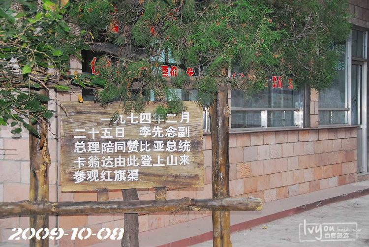 塞罕坝旅游攻略图片160