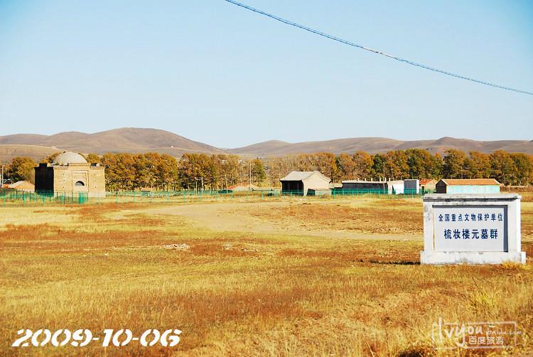 塞罕坝旅游攻略图片110