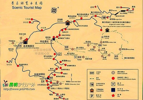 元阳梯田旅游攻略图片70