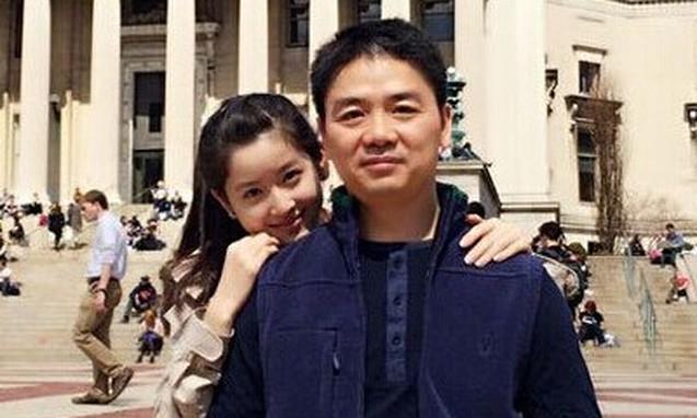 刘强东事业美人两不误--可能上市向奶茶求婚