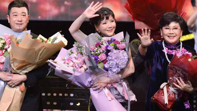上海话演绎《唱支山歌给党听》