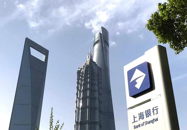 上市银行人均净利润61万,上海银行141万居首