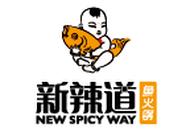 新辣道鱼火锅(北京安贞华联店)
