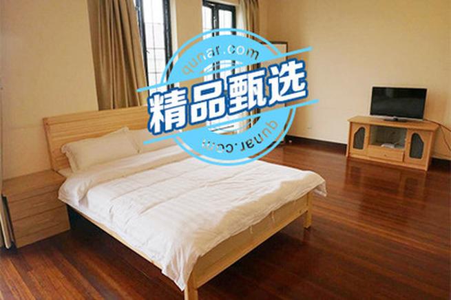 上海虹桥别墅酒店式公寓会展中心店