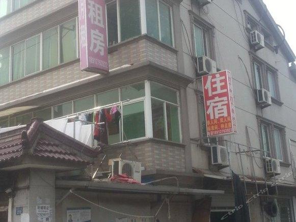 苏州庞杨日租房长安路店别墅张巷村蚌埠图片