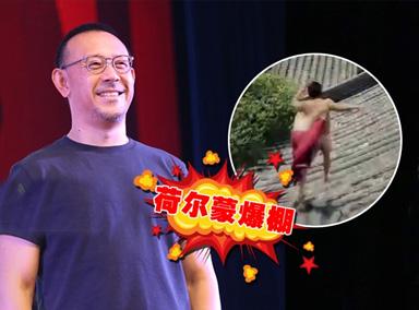 姜文回应拍彭于晏大尺度戏份