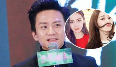 邓超曝跑男6最新名单