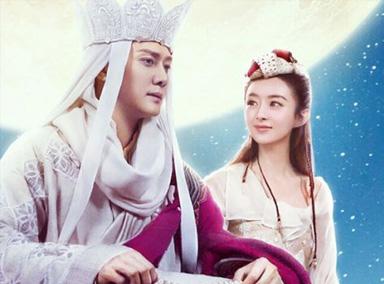 《西游记女儿国》赵丽颖对冯绍峰很痴情