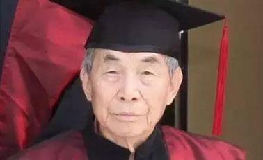 台湾大爷逆生长 105岁考博士
