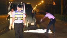 女子遭碾压拖行30米身亡