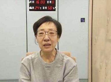 中纪委公开福彩中心四人忏悔视频