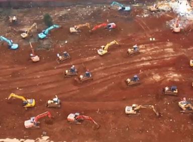 128名火神山医院建设工人组建党员突击队