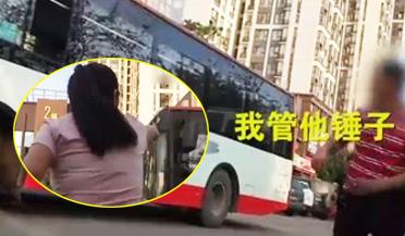奔驰女车主嫌公交挡道逼司机下跪