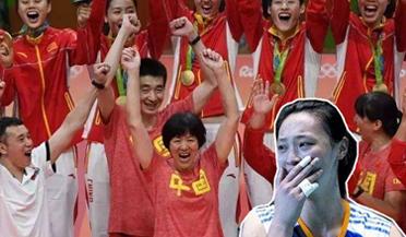 奥运会主力惠若琪竟无缘女排集训名单